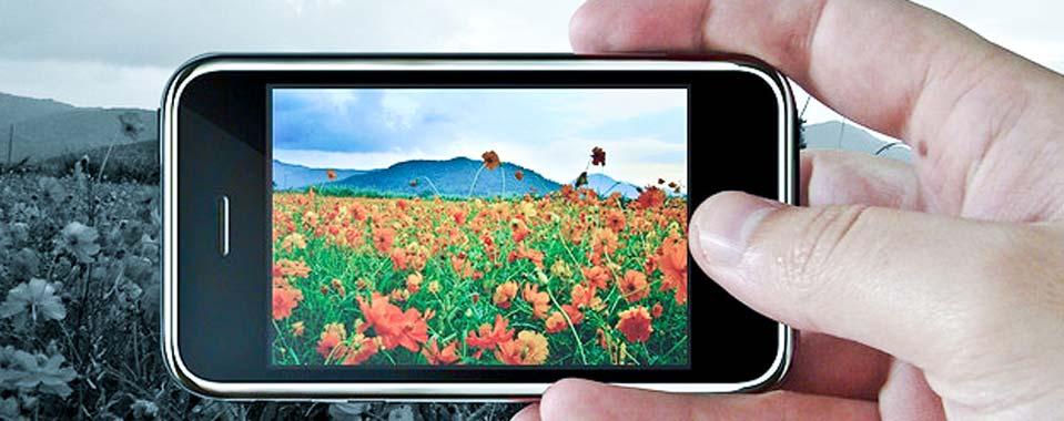 La tecnología en el turismo rural